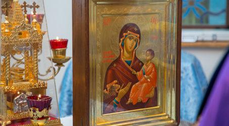 «Избавительница от бед» в Троицком приходе