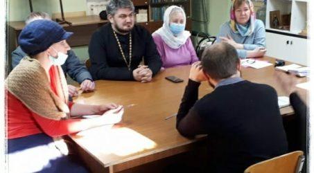 Координационное собрание