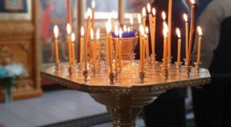Ждём вас на вечернее Причастие и Елеосвящение (Соборование)